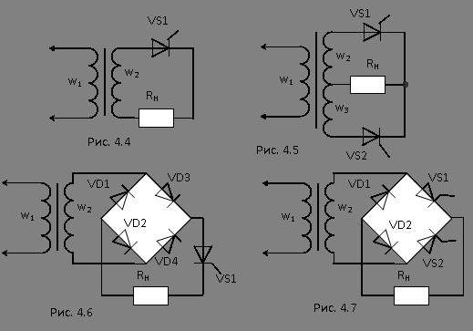 Схемы однофазных тиристорных регуляторов